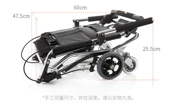 鱼跃便携式轮椅2000